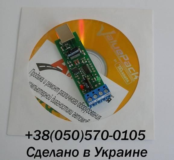 адаптер k l line схема - Всемирная схемотехника.
